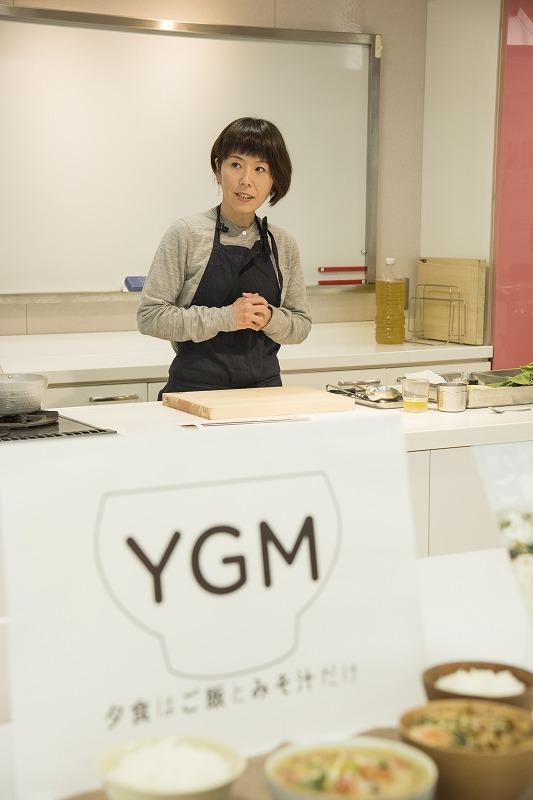 YGM 味噌汁