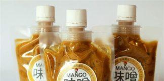 マンゴー味噌