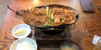 釜焼き朴葉味噌とんかつ