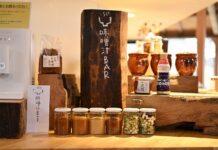 おむすびと汁と茶6SUBI 味噌汁バー