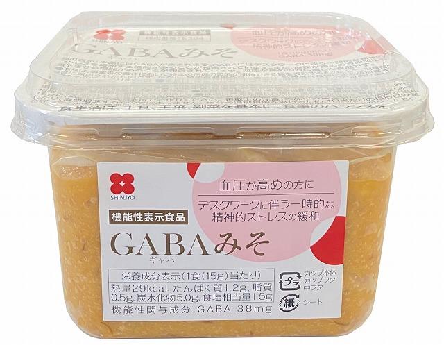 新庄みそ「GABA みそ」
