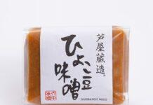 六甲味噌 芦屋蔵造「ひよこ豆味噌」